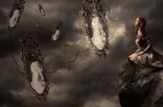 Зеркало мистический предмет