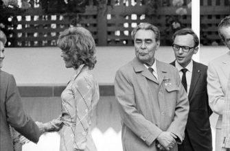 Взгляд Брежнева