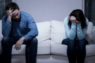 Муж ушел от жены к другой