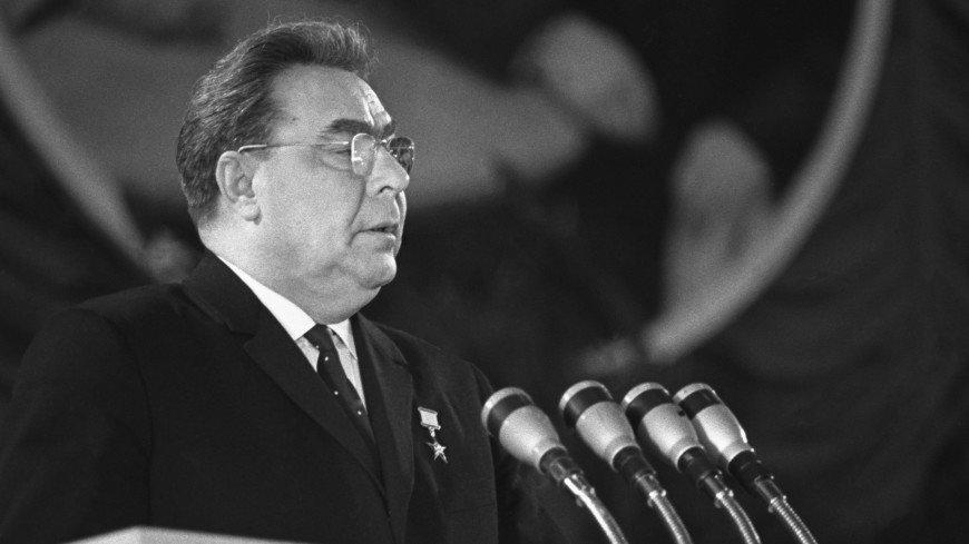 Генеральный секретарь СССР Леонид Брежнев