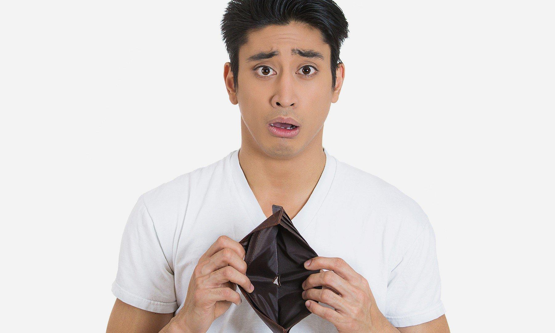 Отсутствие денег в кошельке