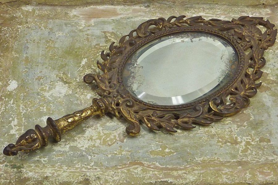 Потерянное зеркало
