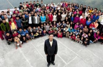 Цион Хан и 39 жен