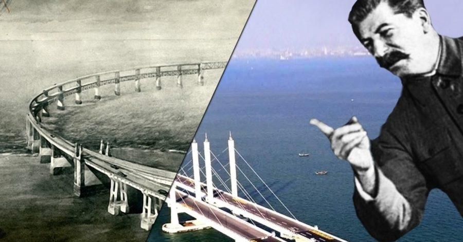 История крымского моста