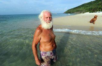 Миллионер перебравшийся на остров