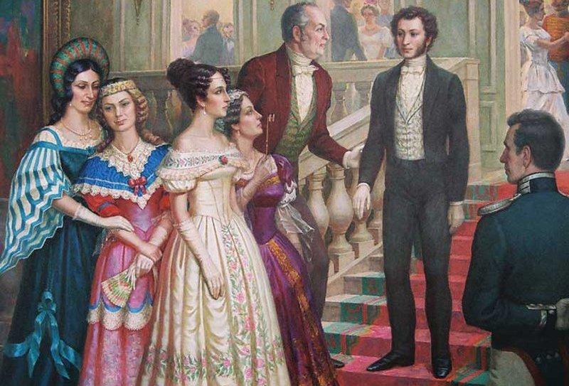 Александр Пушкин на балу