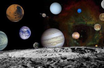 Открытие планеты в космосе
