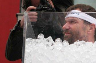 Ледяной человек