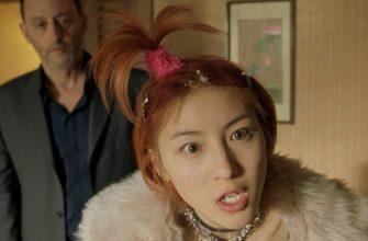 Актриса из фильма Васаби