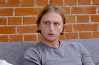 Сын менеджера из Газпрома