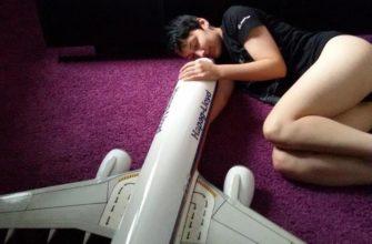 Любовь к самолету