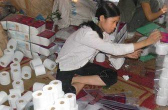 Рулоны туалетной бумаги