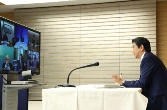 Премьер министр Японии