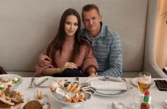 Тарасов с женой