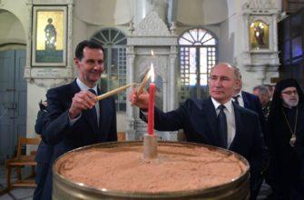 Башар Асад и Путин