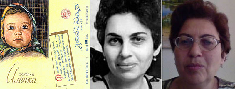 Сейчас Елене Геринас более шестидесяти лет
