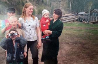 Анна Третьякова с семьей