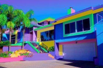 Дом художницы