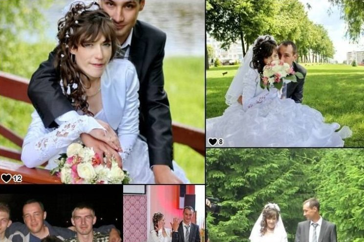 Вероника Зайцева вышла замуж