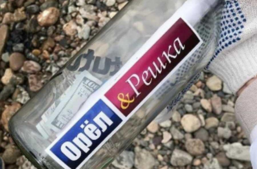 Орел и Решка бутылка