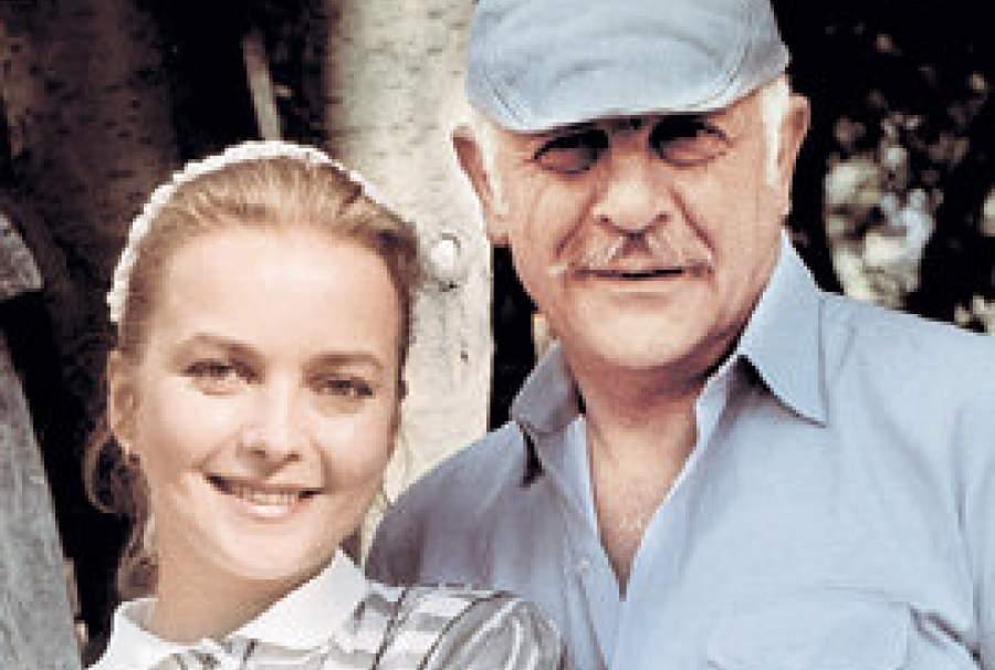 Наталья Вавилова с мужем