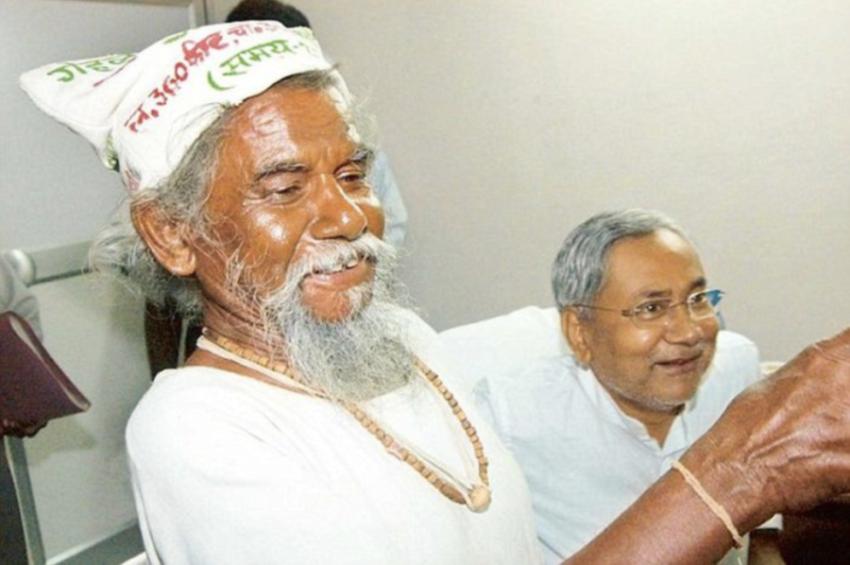 Дашратх Манджхи