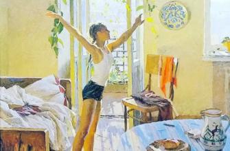 Картина Татьяны Яблонской «Утро»
