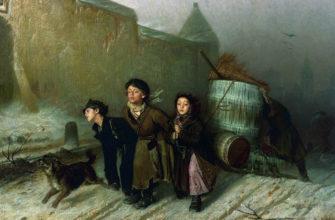 Картина «Тройка» Василия Перова