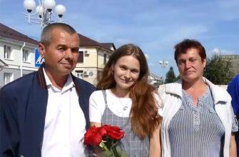 Юлия Горина с родителями