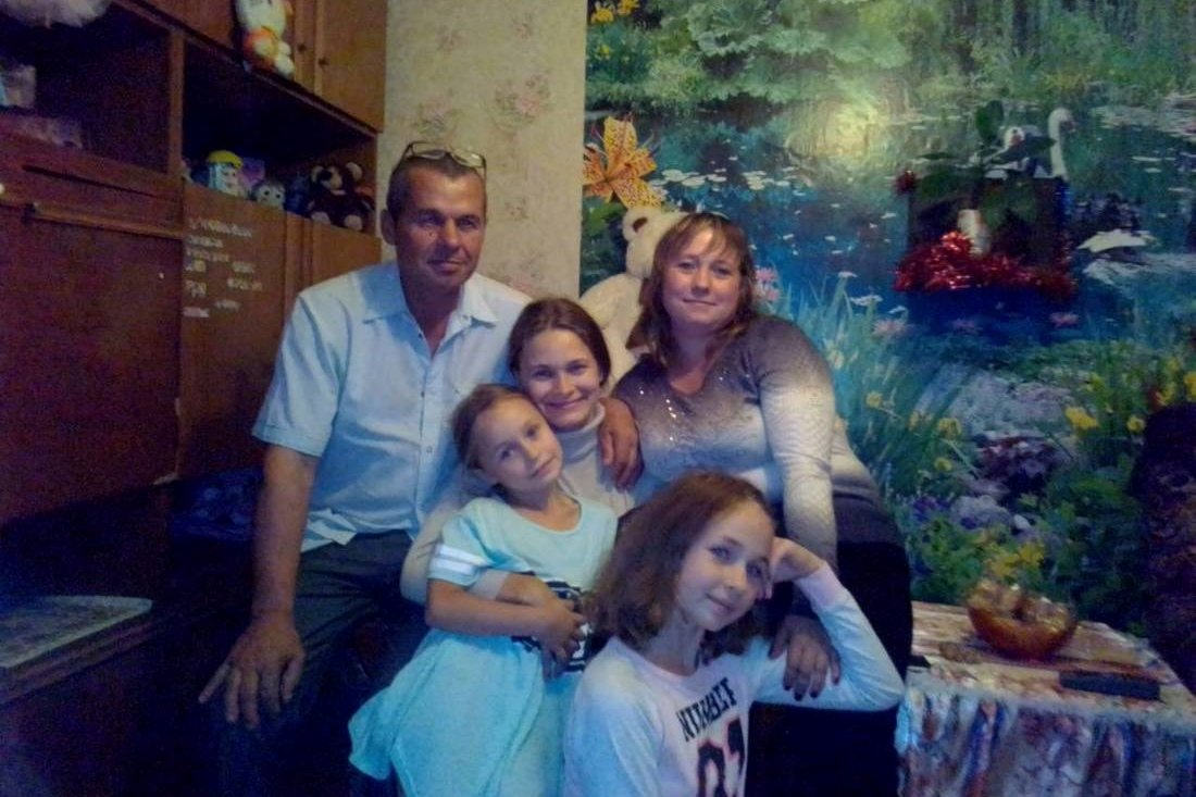 Юлия Горина с семьей