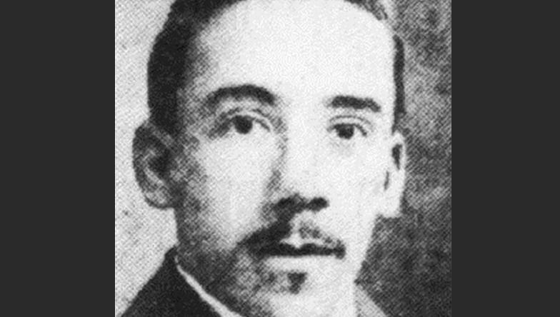 Чарльз Юджин