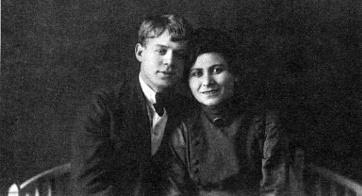 Софья Толстая и Есенин