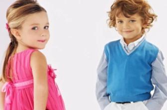 Девочка в розовом и мальчик в голубом