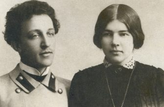 Брак Александра Блока и Любови Менделеевой